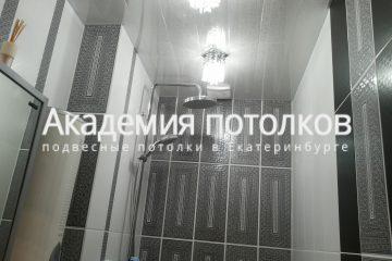 Реечный потолок в ванной комнате - Серебро