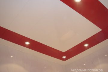Кассетный потолок 30х30 на скрытой подвесной кремовый с красным