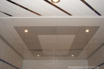 Кассетный потолок 30х30 на скрытой подвесной системе бежевый с золотистым жемчугом