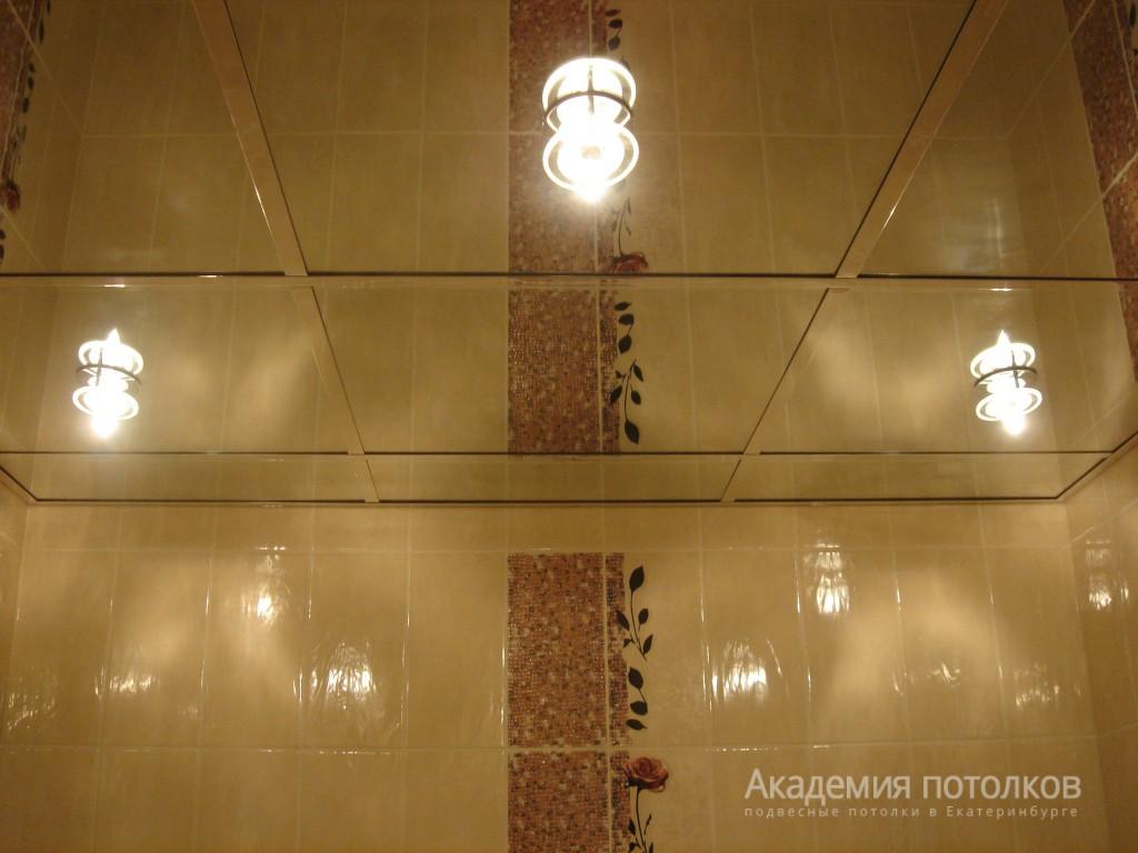 зеркальный потолок в картинках: http://ipsc-club.ru/page/zerkalnii_potolok_v_kartinkah/