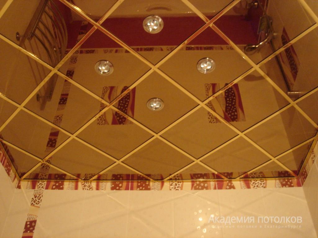 Plafond acoustique non demontable devis gratuit en ligne travaux cantal soci t bctt - Plafond de ressources pension de reversion ...