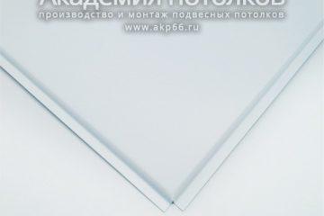 Кассета алюминиевая кромка Тегулар цвет Белый (595х595х0,4мм) (20 шт./уп.)