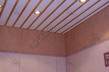 Реечный потолок в ванной комнате белый глянцевый с золотыми вставками