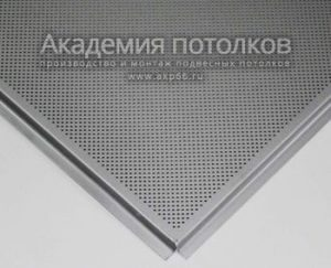 Кассета алюминиевая перфорация