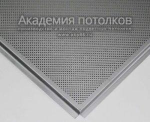 Кассета 600х600 Line 0,4 металлик серебрист 9007  перф 2мм (36 шт/уп)