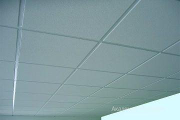 Потолок Армстронг Дюна с кромкой тегулар (плита с повисанием) на белой подвесной системе