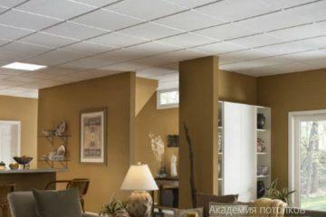 Потолок Армстронг Ритейл с кромкой тегулар (плита с повисанием) на белой подвесной системе