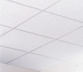 Потолок Армстронг Байкал на белой подвесной системе