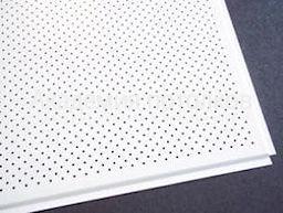 Кассета алюминиевая перфорация кромка Тегулар цвет Белый  (595х595х0,4мм перфорация d=2мм) (20 шт./уп.)
