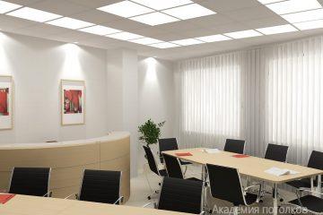 Потолок Армстронг Ритейл на белой подвесной системе с вставками из акрила или стекла матового с подсветкой по периметру и в центре