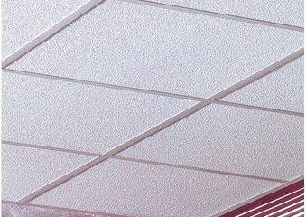 Потолок Армстронг Оазис на белой подвесной системе