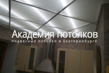 Потолки на кухне из матового стекла