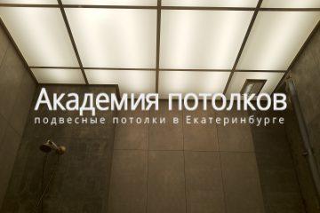 Потолки в ванной комнате из матового стекла