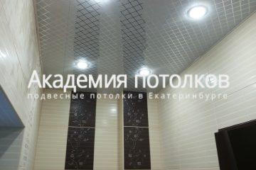 Кассетный потолок 30х30 на скрытой подвесной системе с узором «Серебристый ромбик»