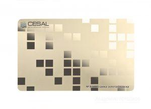 Кассета CESAL № 038 Мозаика золотая