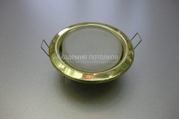 Светильник Ecola GX53 H4, металлический, золото