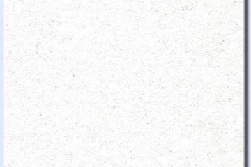 Потолочная плита Лилия (Lilia) Rockfon