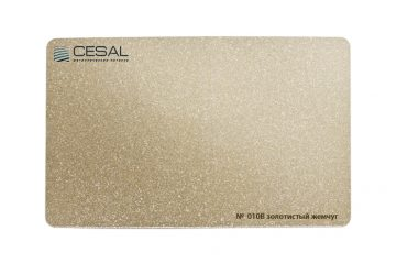 Рейка, вставка, П-образный профиль №010В Золотистый жемчуг