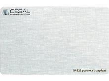 П-профиль Cesal 14х4000мм №В23 Рогожа голубая