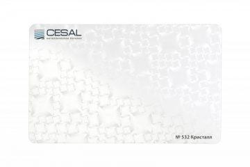 Рейка, вставка, П-образный профиль №552 Кристалл
