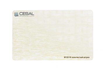 Рейка, вставка, П-образный профиль №В318 Золотистый штрих