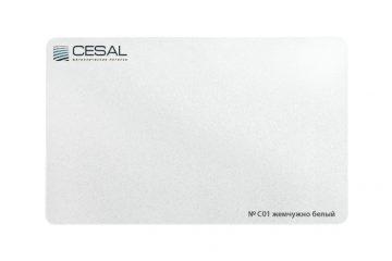 Рейка, вставка, П-образный профиль №С01 Жемчужно-белый