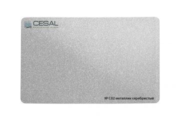 Рейка, вставка, П-образный профиль №С02 Металлик серебристый