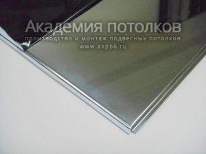 Кассета алюминиевая  Cesal кромка Tegular (595х595х0,45мм)  Цвет №А08  Суперхром (40 шт./уп.) (аннодированное покрытие)