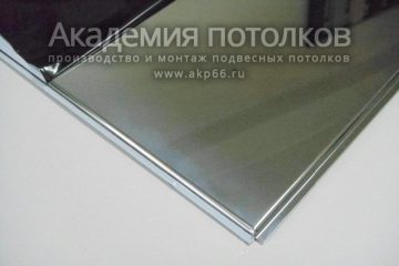 Кассета алюминиевая Cesal кромка Tegular (595х595х0,45мм)  Цвет №А08  Суперхром (40 шт./уп.)