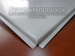 Кассета оцинкованная сталь эконом  кромка Тегулар цвет Белый (595х595х0,32мм) (14 шт./уп.)