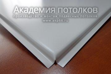Кассета Cesal оцинкованная сталь кромка Тегулар цвет Белый (595х595х0,45мм) (24шт./уп.)
