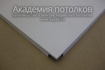 Кассета 600х600мм №3306 (закрытого типа) Белый матовый