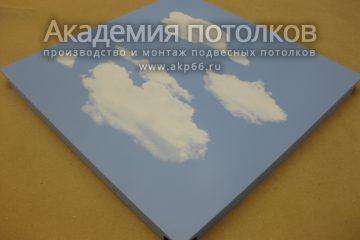 Кассета 600х600мм №388 (закрытого типа) Небо