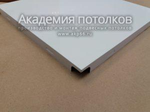 Кассета алюминиевая 600х600мм №СО1 (закрытого типа). Жемчужно-белый