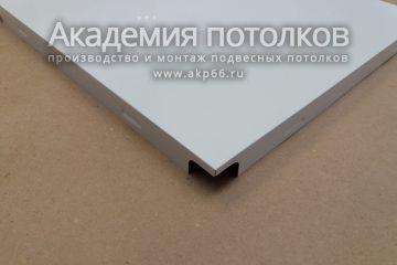 Кассета алюминиевая  Cesal закрытого типа цвет №С01 Жемчужно-белый (600х600х0,55мм) (20 шт./уп.)