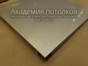Кассета алюминиевая 600х600мм №3313 (закрытого типа). Металлик