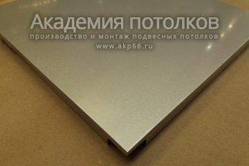 Кассета 600х600мм №3313 (закрытого типа) Металлик