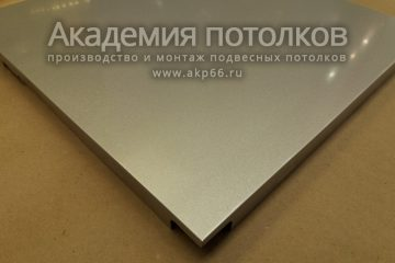 Кассета алюминиевая Cesal закрытого типа цвет №3313 Металлик (600х600х0,55 мм) (20 шт./уп.)