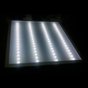 Светодиодный светильник универсальный экопризма 595x595х15мм 36W 4000К