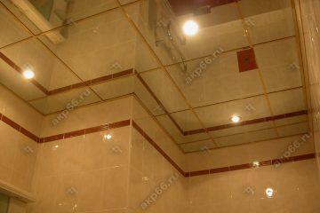 Зеркальный потолок в ванной комнате подвесная система супер-золота