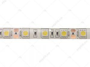 Светодиодная лента 14.4Вт/60LED/м белый свет IP65
