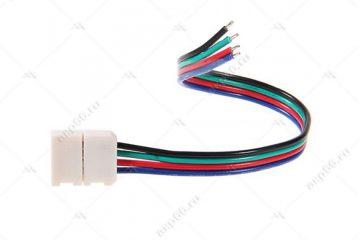 Соединительный кабель (Коннектор) с одним 4-х контактным зажимным разъемом 10mm