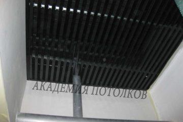 Потолок из чёрной вставки - 2