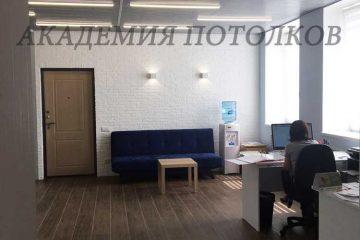 Потолок из вставок в офисе. Вставка металлик - 2