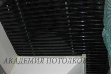 Потолок из вставок. Вставка чёрная