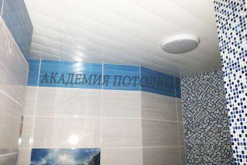 Реечный потолок в ванной. Рейка белая матовая. Спец.цена!
