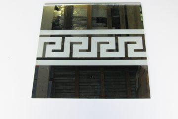 Орнамент № 0103/1 295×295 мм (Серебро) Прямой элемент зеркальный фон «Меандр-средний»