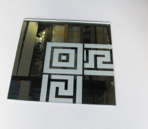 """Орнамент №0103/1 295x295 мм (Серебро) Угловой элемент зеркальный фон """"Меандр-средний (квадрат)"""""""