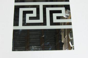 Орнамент № 0105/1 295×295 мм (Серебро) Прямой элемент зеркальный фон «Греция»
