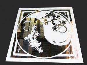 """Декор № 033/2 595x595 мм (Серебро) матовый фон/зеркальный рисунок """"Инь-янь"""""""